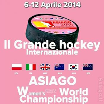 Hockey: i Mondiali femminili ad Asiago