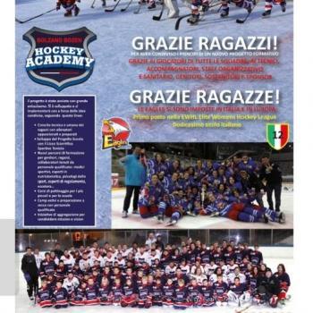 Il Toniolo al fianco di Hockey Academy